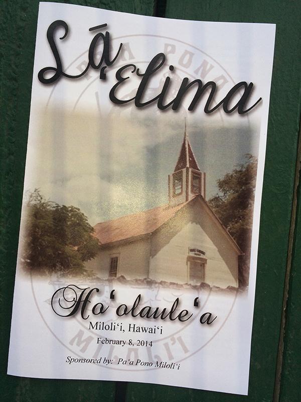 laelima
